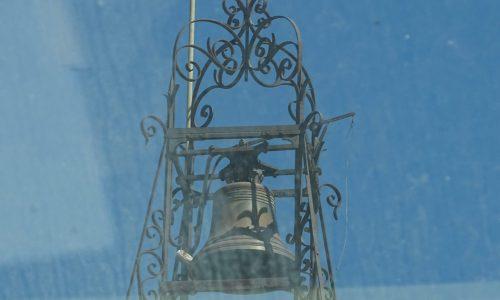 Le campanile vu d'un logement